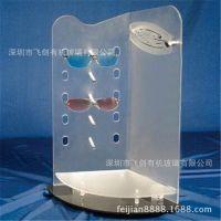 优质眼镜架 亚克力眼镜展示架  名牌太阳镜收纳架支架