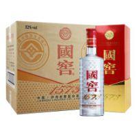泸州老窖官网·【国窖1573 52度】招商/【浓香型】白酒