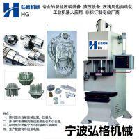 弘格HG-107S-10T数控伺服精密压装机