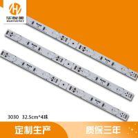 厂家供应32.5cm*4珠led网格灯3030漫反射透镜24v启动室内灯箱华悦美