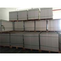 振鑫焱光伏科技-永德光伏板组件回收层压件组件回收