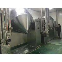 厂家直销GSZ系列双锥回转式介电式真空干燥机