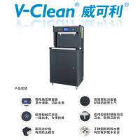 威可利净水机 校园温热饮水机 WY-2G-C 全国十大品牌