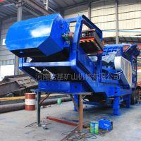 大型石料厂生产线,日产1000吨石子加工类型