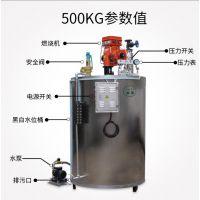 旭恩500kg燃气全自动蒸汽发生器商用面食加工工艺配套锅炉