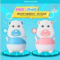 直销卡通小熊多功能儿童座便器 带把手 盖板宝宝坐便器 一件代发