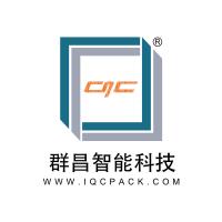 江苏群昌智能科技有限公司