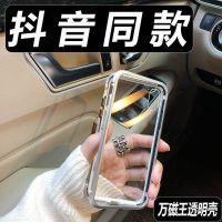 网红 抖音同款iPhonex 金属边框 玻璃手机壳苹果7磁吸全包手机壳