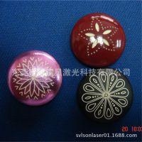 5W塑料镭射UV进口紫外光纤激光打标机 非金属雕刻图案花纹刻字
