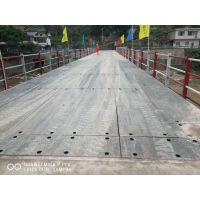贵州贝雷桥施工贝雷片销售贝雷架租赁钢便桥设计