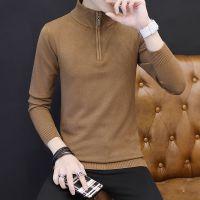 秋冬男士半高领毛衣韩版修身拉链套头青年立领毛衫纯色针织打底衫