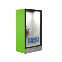 液晶透明展示柜