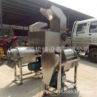 邦腾商用大型打浆机 水果蔬菜榨汁机价格 不锈钢加工浆渣分离机