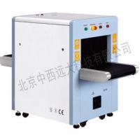 中西X射线安全检查设备/全数字安检机 型号:M326877库号:M326877
