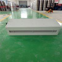 离心式空气幕 离心式电热风幕机 热水型空气幕 蒸汽型空气幕