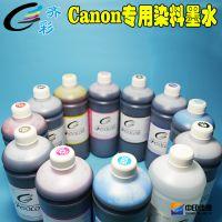 适用佳能Canon pro2000 pro4000打印机1700墨盒墨水12色染料墨水
