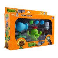 植物大战僵尸儿童公仔玩偶向日葵太阳花豌豆男孩益智套装批发玩具