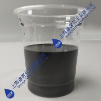 上海银客热敏色浆 热可擦色浆 稳定性高