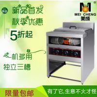 厂家直销商用麻辣烫分煮炉 电热汤面炉六头关东煮小吃机器