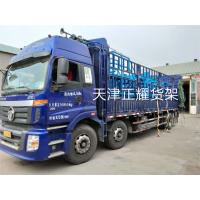 浙江悬臂式货架装车发货中用于存放管材 棒料 型材的重型货架
