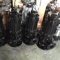 销售80WQ45-10-3潜水排污泵型号齐全质量可靠