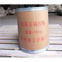 硅质密封料热补料