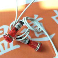 平头电源信号灯 指示灯 XD10-1带线 开孔10mm