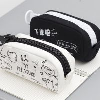 小清新可爱笔袋大拉链简约男女生小学生大学生文具袋大容量韩国风