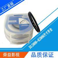 单反相机UV滤镜 紫外线滤光镜 30.5-105MM 防尘过滤紫外线保护镜