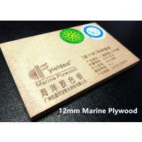 供应中国名优产品│盈尔安│(通用型)防水胶合板│防腐海洋胶合板│压纹防腐地板