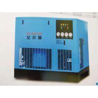 东莞艾尔曼冷冻式干燥机/艾尔曼干燥机20HP厂家批发