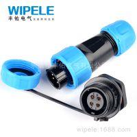 防水连接器4芯插座防水IP68传感器插头插座快速连接器