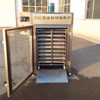 熟食烟熏机器厂家 香肠烟熏炉价格