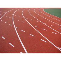 塑胶跑道施工标准造价多少钱一平方?