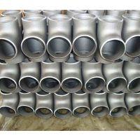 荆州订做NS335单筋加强悍三通 碳钢三通单筋加强焊锻制三通