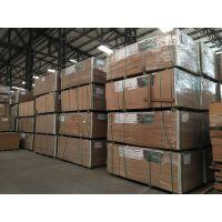 批发中纤板厂家-中纤板-富可木业供应商