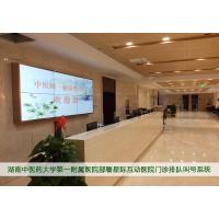 湖南中医药大学第一附属医院部署星际互动医院门诊排队叫号系统