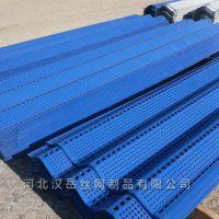 电厂三峰防风抑尘网生产厂家 板材厚度0.5mm--1.5mm 金属防风墙挡风网 可选择多种色彩