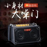 米高萨克斯专用音响音箱户外便携55W多功能吉他小音箱批发AC55
