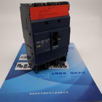新品上架Schneider/施耐德EZD250M3200N塑壳断路器价格优惠
