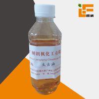 磺化蓖麻油 太古油 40% 乳化剂 纺织助剂 蓖麻油磺酸钠
