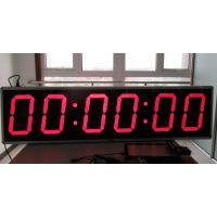 昕恒特厂家直销室外双面防水 正倒计时 北京时间带遥控 马拉松用计时器价格可议