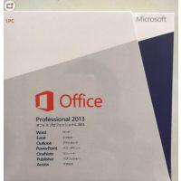 正版office2016专业版日语版 office2016彩盒正版日文专业版 64bit 系统软件