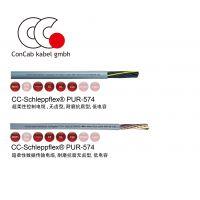 进口电线拖链电缆_高柔性进口电线