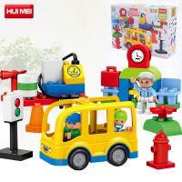 惠美070大颗粒积木百变汽车总动员3-7岁儿童DIY拼装拼插益智玩具