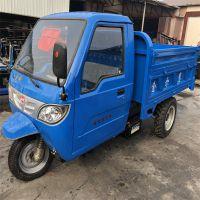 工程材料运输自卸车 两吨农用柴油三轮车 东北除雪用的工程三轮车