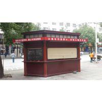 湘潭小区售货亭价格,早餐售货亭都具备什么功能