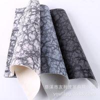 新款大理石纹印花革 多色  可加工定制厨房地垫防滑革