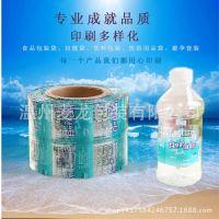 pvc热收缩膜标签定做 矿泉水透明材料 不干胶 饮料瓶贴 广告贴标
