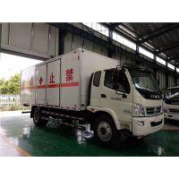 三类危险品运输车价格-易燃液体厢式运输车价格